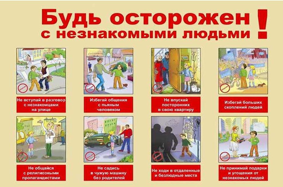 Игрушки Краснодар Интернет-магазин игрушек: развивающие игрушки, игрушки из дерева, умные игрушки, конструкторы, кукольные театр